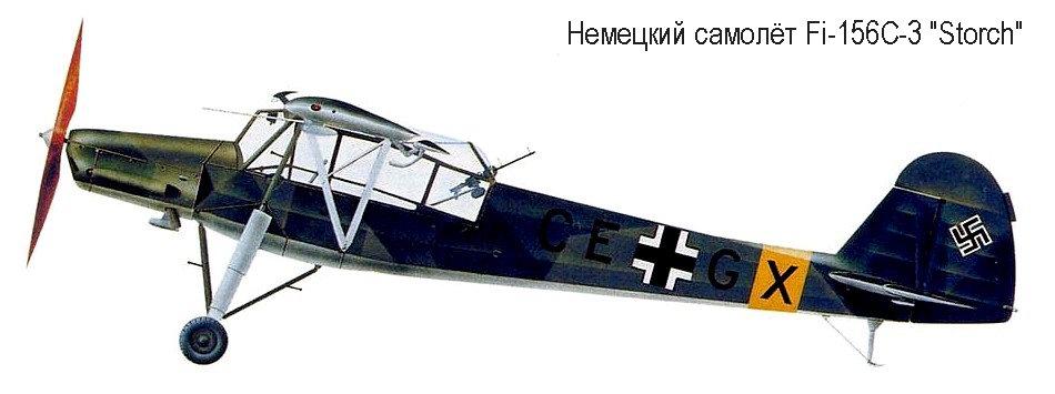 Немецкий самолёт связи Fi-156C-3