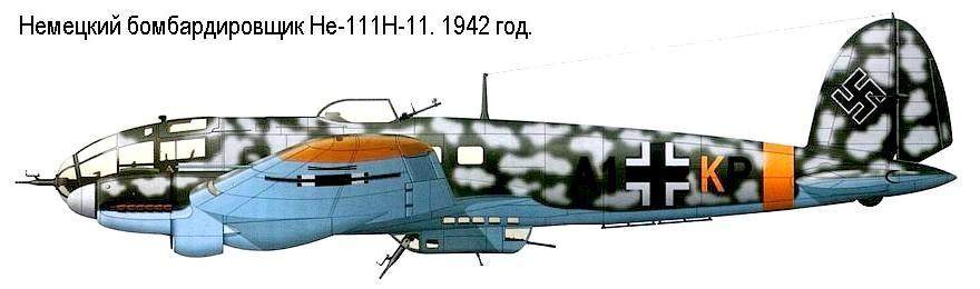 Немецкий бомбардировщик Не-111Н-11.