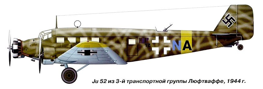 Немецкий транспортный самолёт Ju-52.