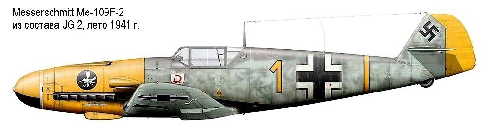Немецкий самолёт Ме-109F-2.