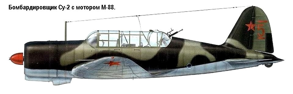 Ближний бомбардировщик Су-2.