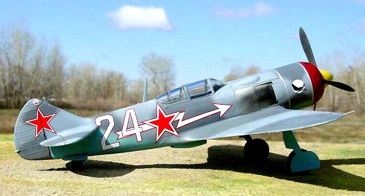 Ла-7 Амет-Хана