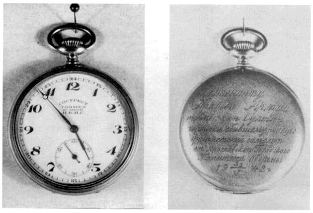 Именные часы Амет-Хана