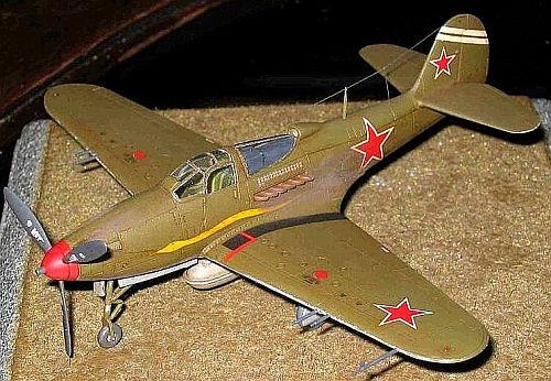Р-39N Амет - Хана