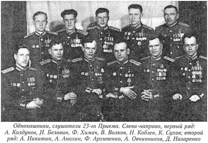 майоров андрей альфредович фото