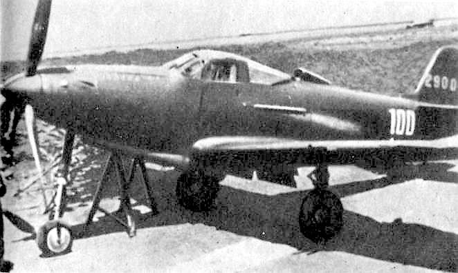 Р-39 Покрышкина