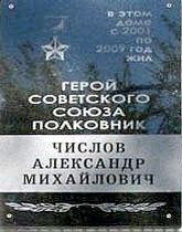 chislov8.jpg