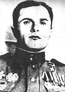 И.М.Корниенко.
