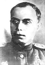 И.С.Зудилов