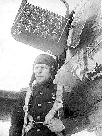 В.Ф.Сиротин