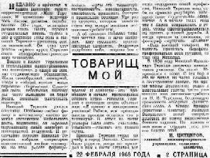 http://airaces.narod.ru/all5/teryohn3.jpg
