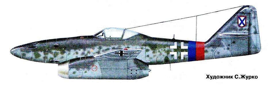 Авиация генерала А.А.Власова. . Часть 3 - Красные соколы. . Русские авиаторы летчики-асы 1914 - 1953