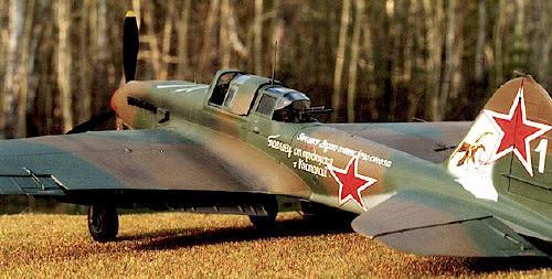 Ил-2 И.Ф.Павлова