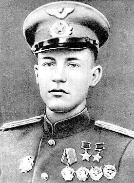 Павлов Иван Фомич