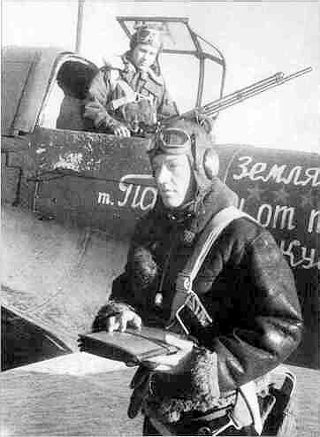 И.Ф.Павлов