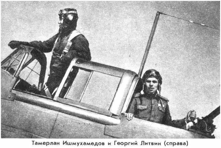 Г.А.Литвин в кабине штурмовика.