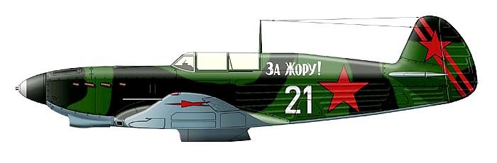 Як-7Б Н.З.Выдригана