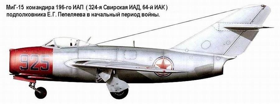 МиГ-15бис Пепеляева