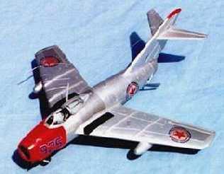 МиГ-15 Пепеляева