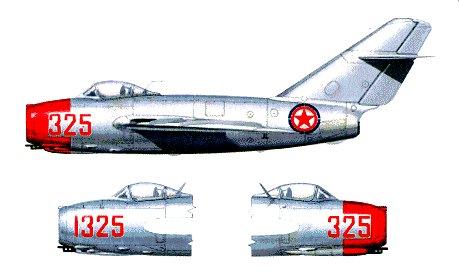 МиГ-15 Евгения Пепеляева