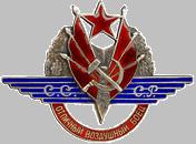 Красные соколы