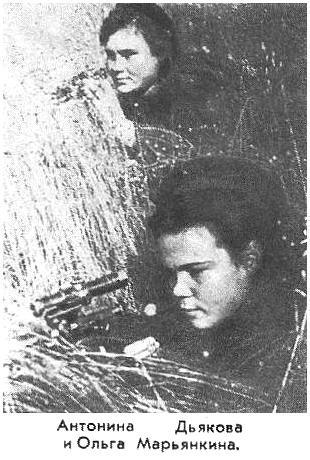 Тоня Дьякова и Ольга Марьенкина.