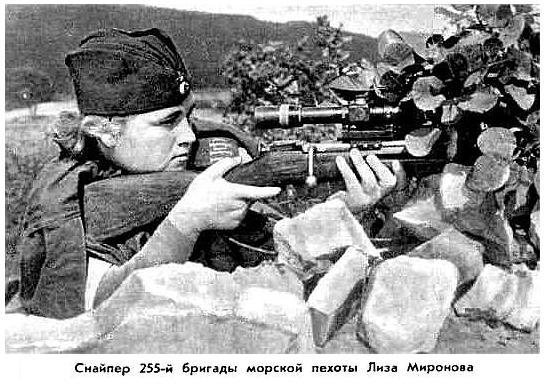 http://airaces.narod.ru/snipers/w1/mironova.jpg