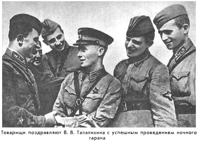 http://airaces.narod.ru/winter/talalih7.jpg