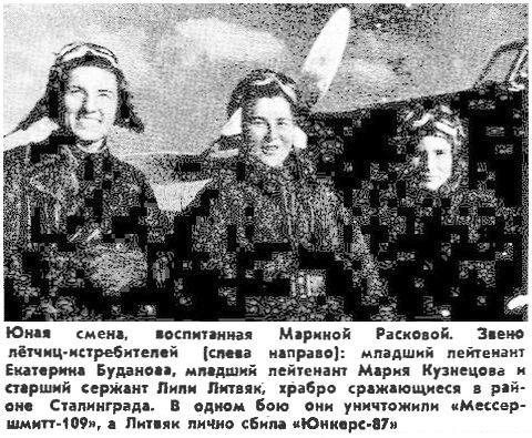 litvyk12.jpg