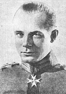 Эрнст Удет.